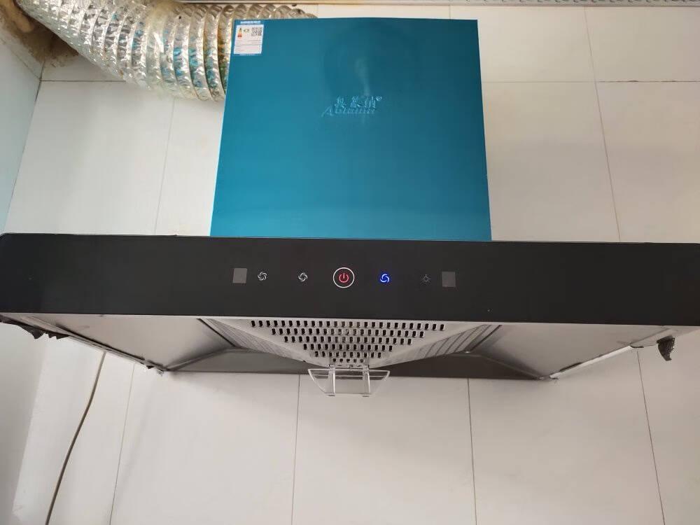 顶吸式家用抽油烟机壁挂式欧式厨房自动清洗脱排T塔型吸油烟机新款T700触摸清洗款