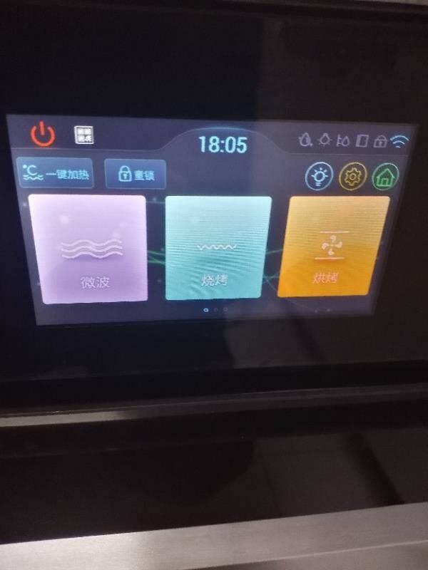 欧尼尔OUZK-S6嵌入式微蒸烤一体机电烤箱电蒸箱微波炉家用三合一