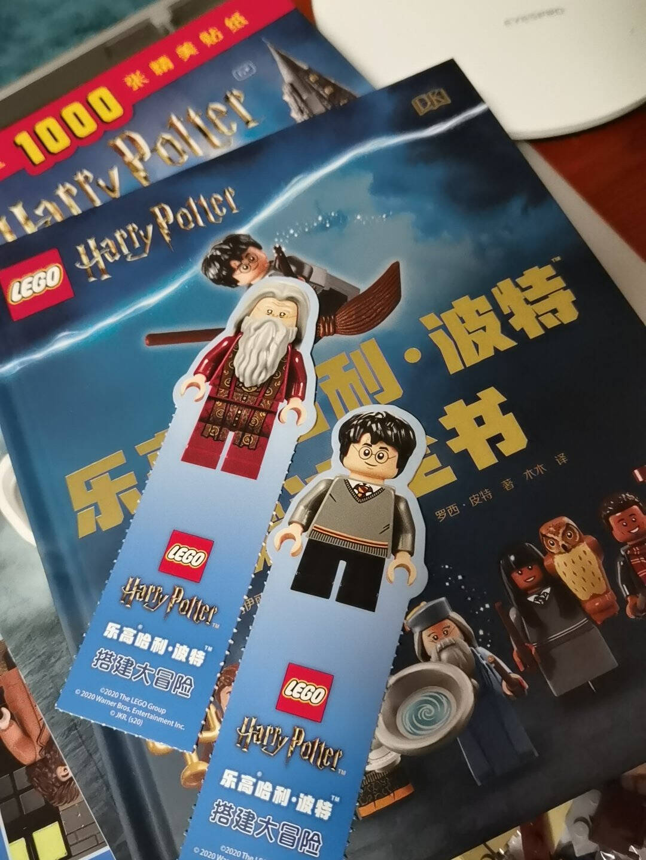 DK乐高哈利波特魔法世界大礼包(套装3册)