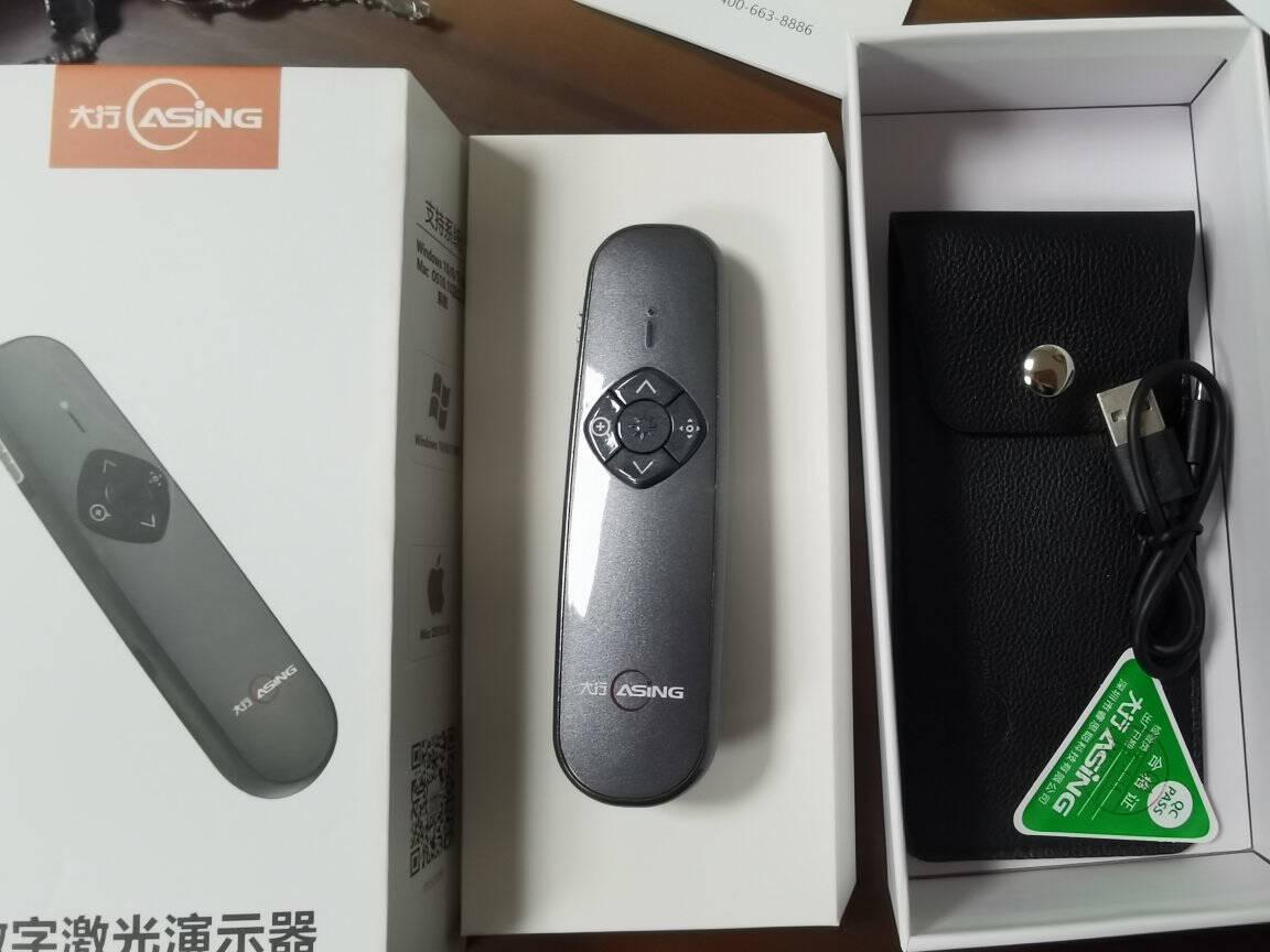 大行SpotlightLED液晶屏绿光激光笔ppt翻页笔投影笔空鼠遥控笔聚光放大百米远控32G内存A8