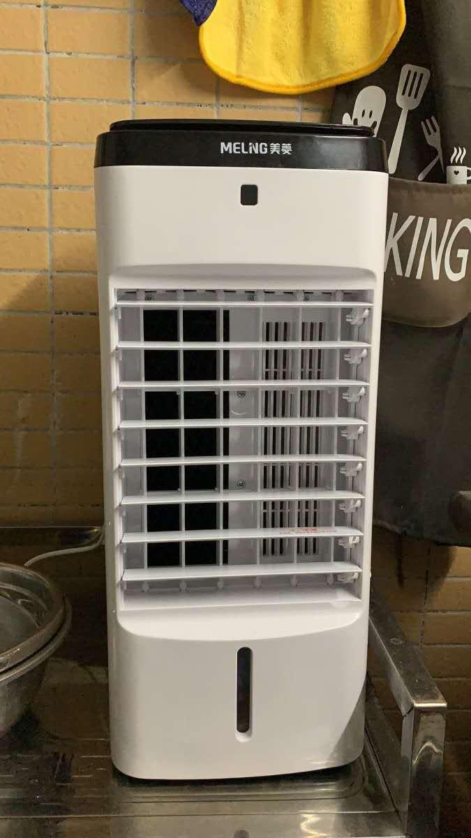 美菱(MELING)冷风扇/空调扇家用立式大风量节能散冷冷风机办公室移动静音制冷小空调按键版-赠送6块冰晶