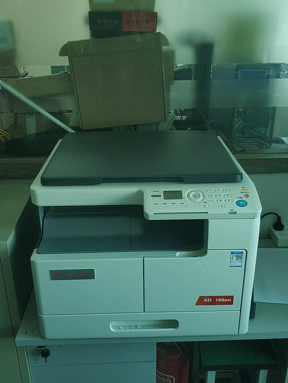 震旦(AURORA)AD188enA3/A4有线网络黑白激光复合机(盖板+单纸盒+国产工作台)打印/复印/扫描