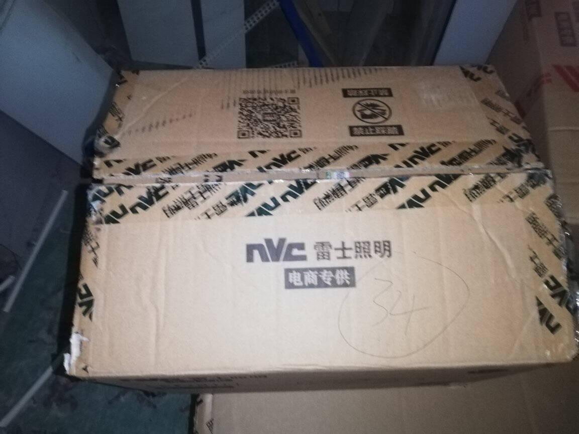雷士(NVC)中式吊灯客厅灯传统中式水晶中柱灯具EDCSXX9327NDBD12A-003