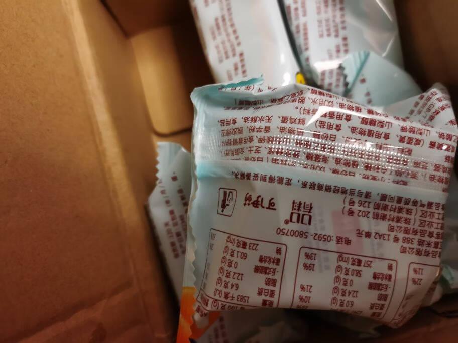 其妙芋泥流心酥芋头酥雪媚娘蛋黄酥网红吃货零食休闲食品全国小吃芋泥流心酥6枚