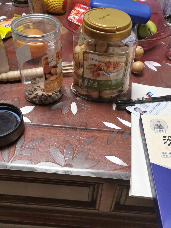 原味开心果原皮净重散装批发大颗粒休闲坚果办公室零食净重半斤(250g)
