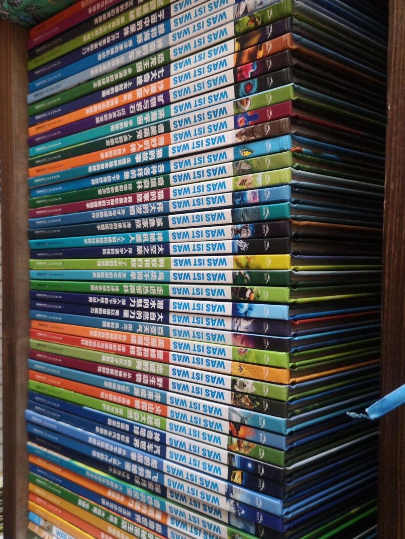 德国少年儿童百科知识全书珍藏版第六辑精装全10册套装什么是什么7-10岁中小学生十万个为什么科学科普包邮