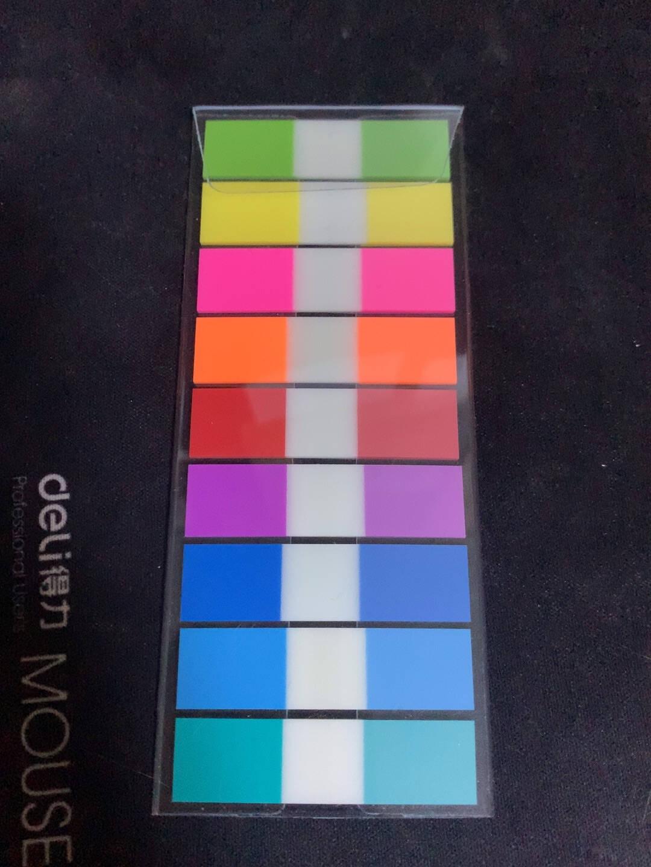 得力(deli)100张5色荧光膜指示标签贴43*12mm箭头款分类索引便利贴记事贴9064