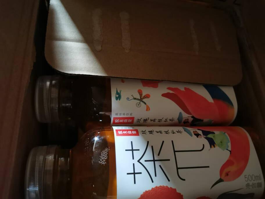 农夫山泉茶派茶π500ml多种口味混搭果味茶饮料【尝鲜推荐】5口味混装