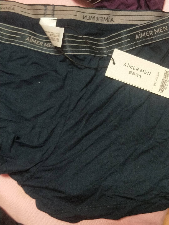 【商场同款】爱慕先生内裤男士内衣尚享莫代尔四角裤中腰平角男士内裤NS23U31墨绿色170