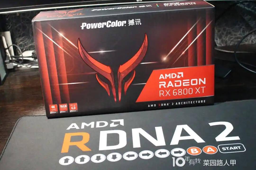 撼讯(PowerColor)RX6600XT红魔8GBGDDR6128-bitsAMD7nm双风扇四热管高频游戏显卡