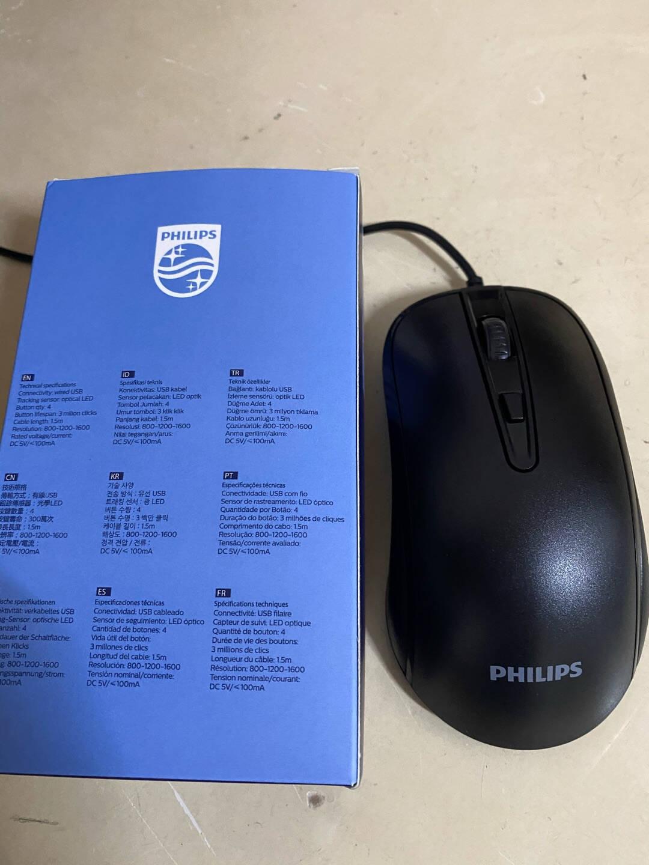 飞利浦鼠标有线静音办公游戏电竞网吧机械无声便携式笔记本台式电脑男女通用人体工程学设计经典黑