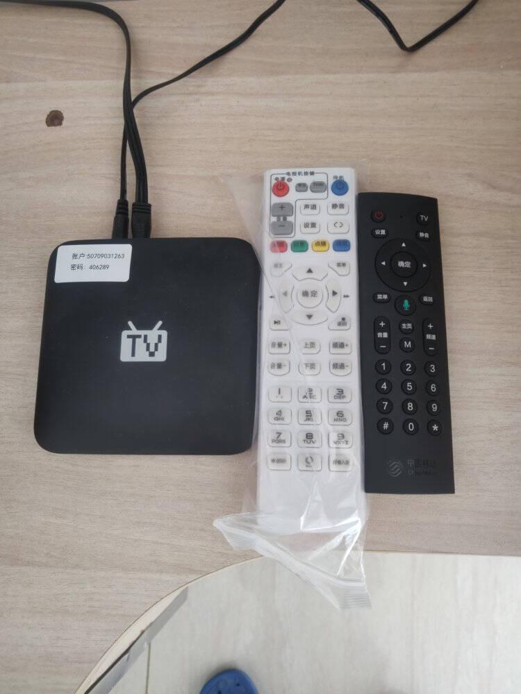 【影视VIP免费看】电视盒子直播网络机顶盒高清4k芯片无线wifi网络播放器天魔魔盒宽带5G旗舰融合版/电视标【华为海思芯】+语音双遥控