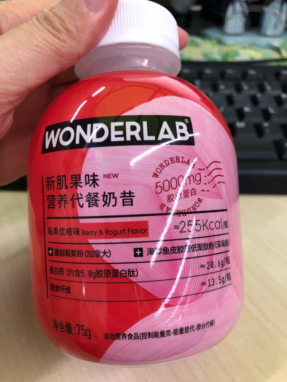 WonderLab小胖瓶新肌果味代餐奶昔胶原蛋白升级款代餐粉营养饱腹奶昔75g*30瓶