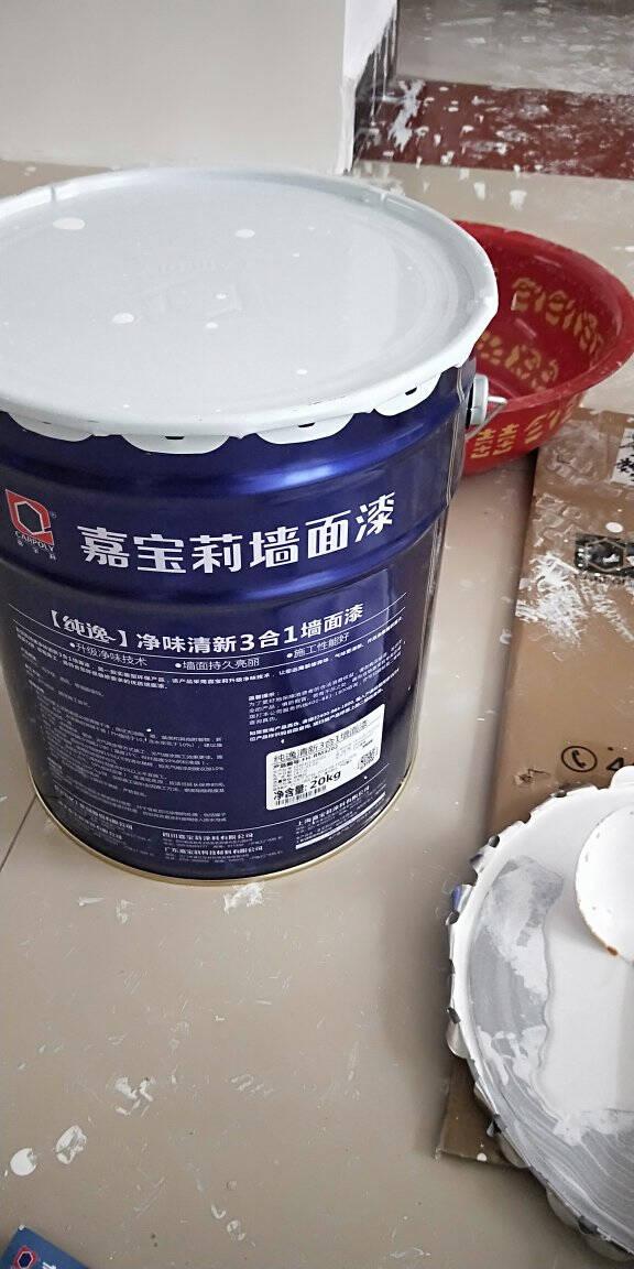 嘉宝莉CARPOLY内墙乳胶漆清新三合一墙面漆室内乳胶漆净味水性环保油漆涂料新刷家居白色可调色清新三合一面漆--20kg(可刷100㎡2次)