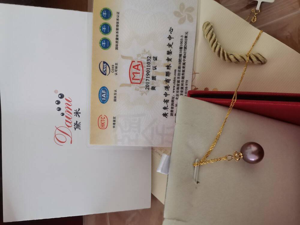 黛米珠宝巧臻正圆大颗粒紫色淡水珍珠吊坠项链G18K金附证书紫色12-13mm
