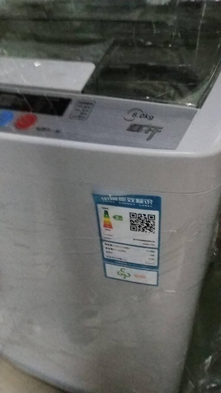 长虹7.5/8公斤全自动洗衣机家用宿舍租房迷你智能波轮带甩干机脱水风干节能洗衣机8公斤风干+蓝光款
