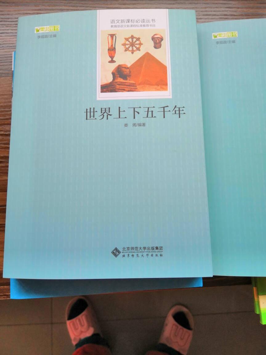 集字圣教序(彩色放大本中国著名碑帖·第一辑)