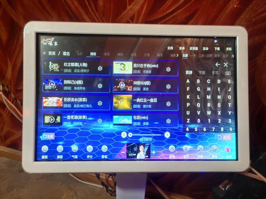 心唱享XCX点歌机家用KTV卡拉OK家庭影院内置语音点歌WIFI网络双系统一体机点歌台19吋智能点歌机【经典版85万曲库】500G