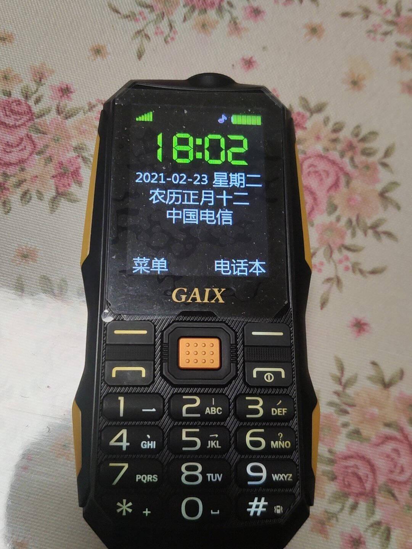 关爱心G1老人手机4g全网通大声大屏大音量移动联通电信版4G按键老年手机超大声音红色电信版【1年换新】
