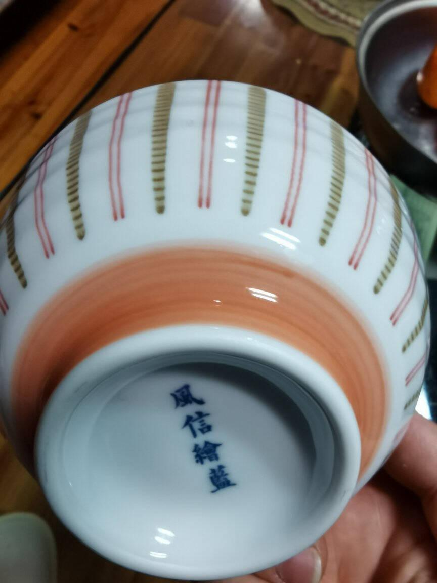 华青格高温釉下彩日式米饭碗4.5英寸陶瓷汤碗餐具套装*6礼盒装