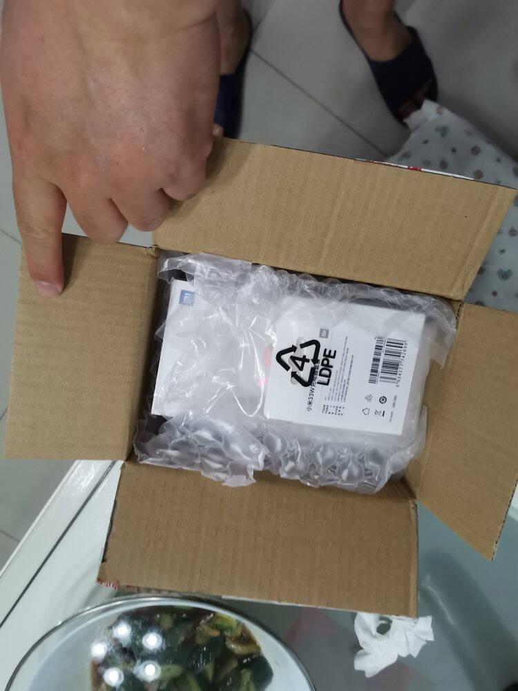 小米10S骁龙870哈曼卡顿对称式双扬立体声12GB+256GB黑色旗舰手机