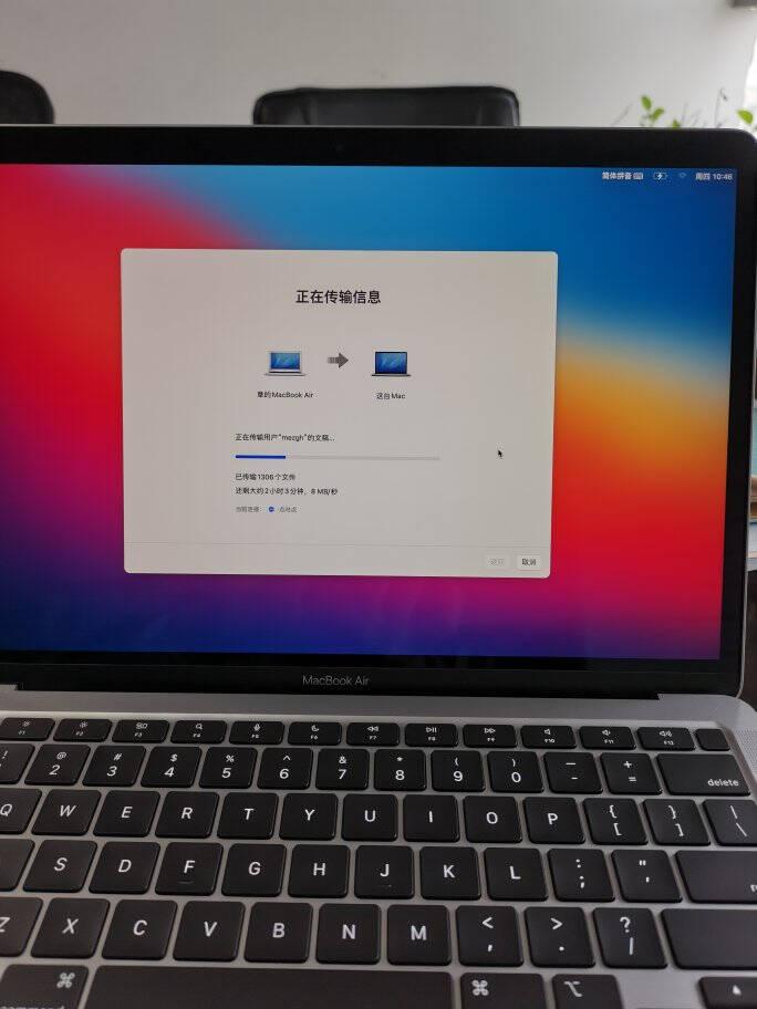 苹果AppleMacBookAir13.3英寸笔记本电脑轻薄本【金属银】视网膜屏【2020款】M18G512G标配