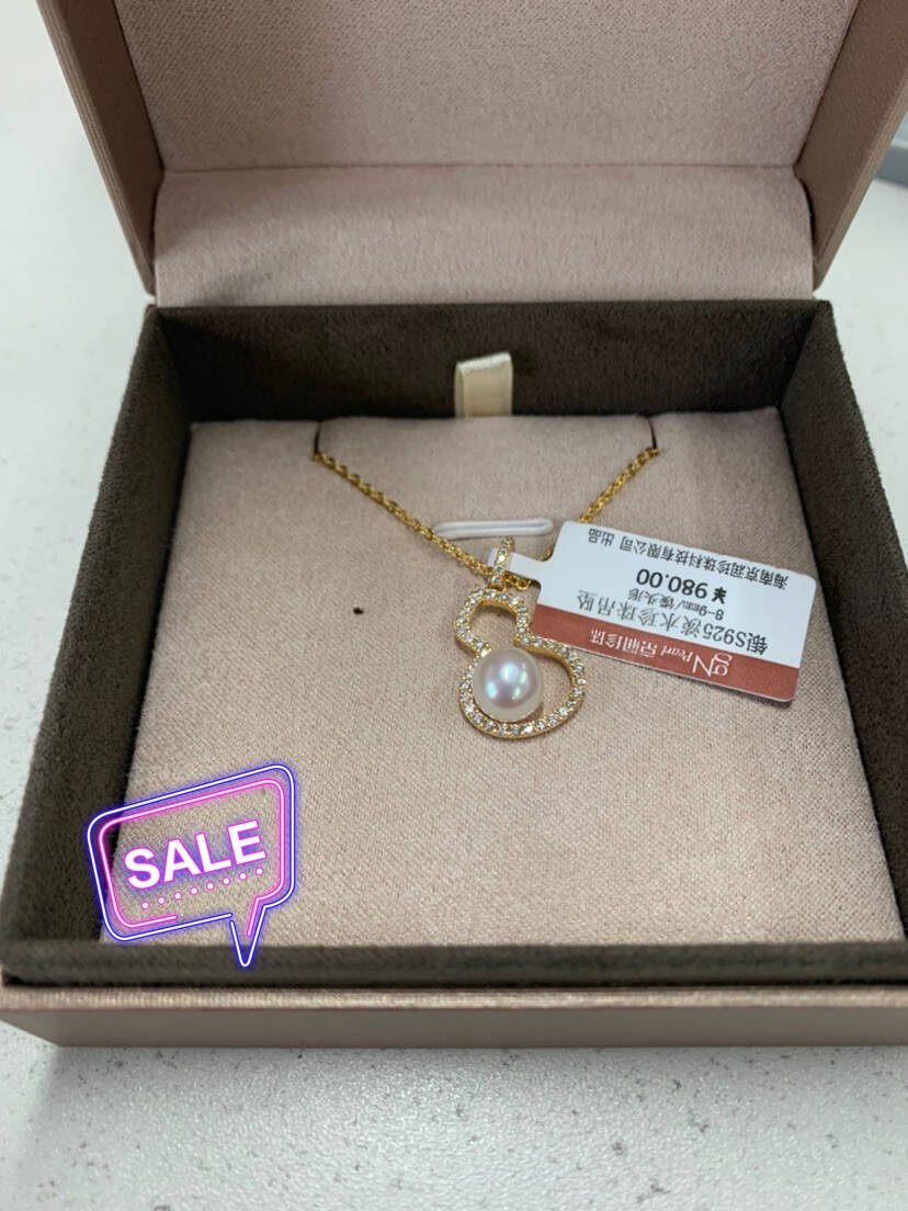 京润大葫芦银S925淡水珍珠吊坠馒头形附证书白色8-9mm配银链