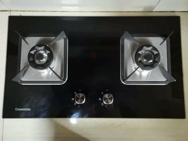 长虹CHANGHONG燃气灶具双灶台式嵌入式台嵌两用5.2kw大火力猛火灶钢化玻璃一级能效JZT-C05天然气