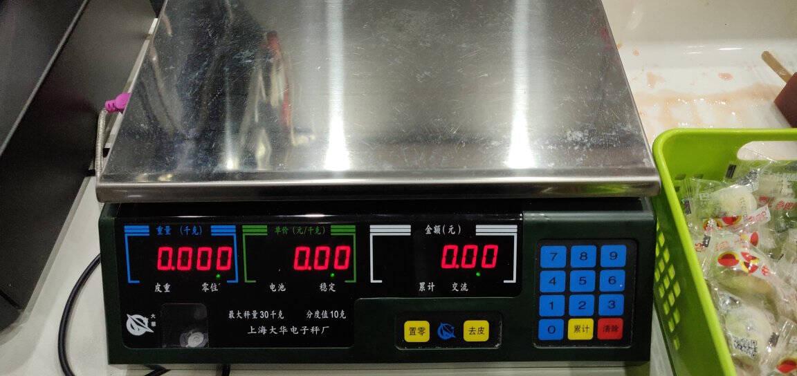 大华电子秤ACS-30Ab通讯计价秤电子称超市水果生鲜美团饿了么银豹阿里零售通收银机计价称奥家ACS-30KG(串口)