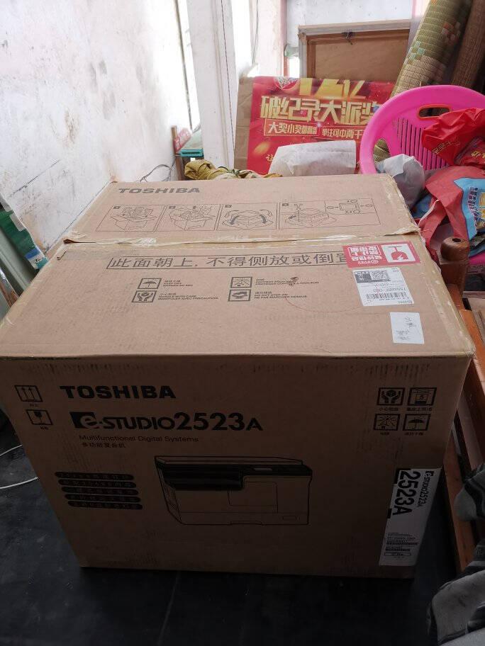 东芝(TOSHIBA)DP-2523A/AD复印机黑白激光a3打印机a4扫描多功能一体机家用办公2523A【单面打印.复印.扫描】