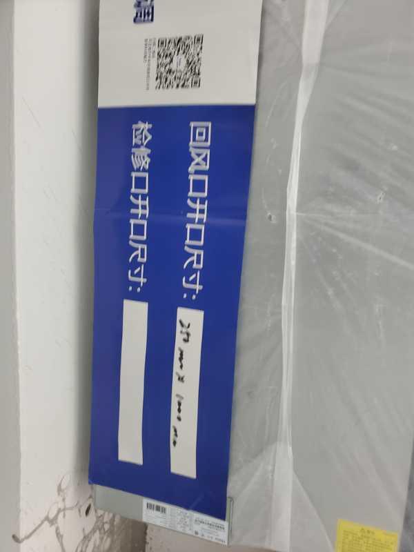 海尔中央空调一拖四家用多联机一拖三嵌入式全直流变频风管机三菱压缩机一级能效5G物联网7匹一拖六120-160平