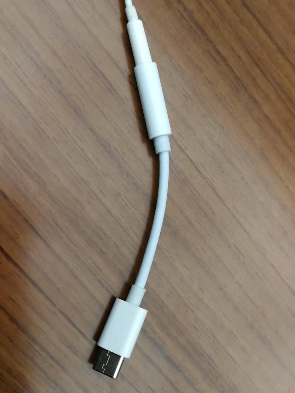 iSkyType-C耳机转接头3.5mm音频数据线转换器USB-C耳机连接线小米11红米K40华为P40/P30/mate30Pro荣耀nova