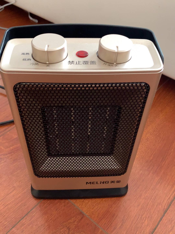 美菱MeiLing暖风机取暖器电暖风机家用电暖气电暖器MPN-DA1520