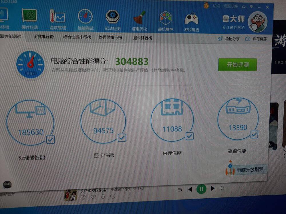 京东京造1000GBSSD固态硬盘M.2接口(NVMe协议)PCIe3.0四通道3系列(JZ-SSD1T-3)五年质保【京东首发】