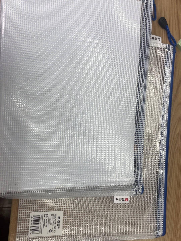 晨光(M&G)文具A4/4色文件袋资料袋网格拉链袋睿智系列办公文件整理收纳袋4个装ADMN4168
