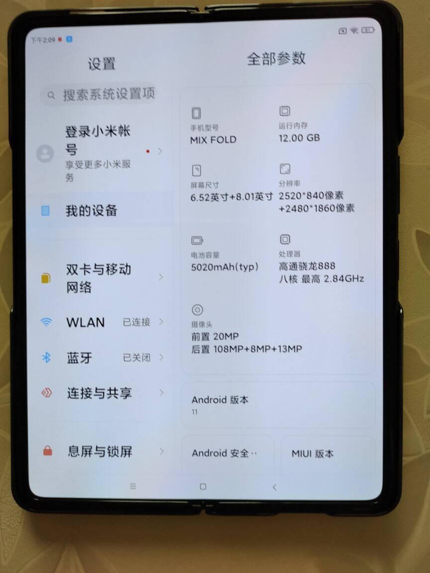 MIXFOLD小米折叠屏手机5G2K+折叠屏骁龙888一亿像素哈曼卡顿立体声四扬声器12GB+256GB黑色游戏手机