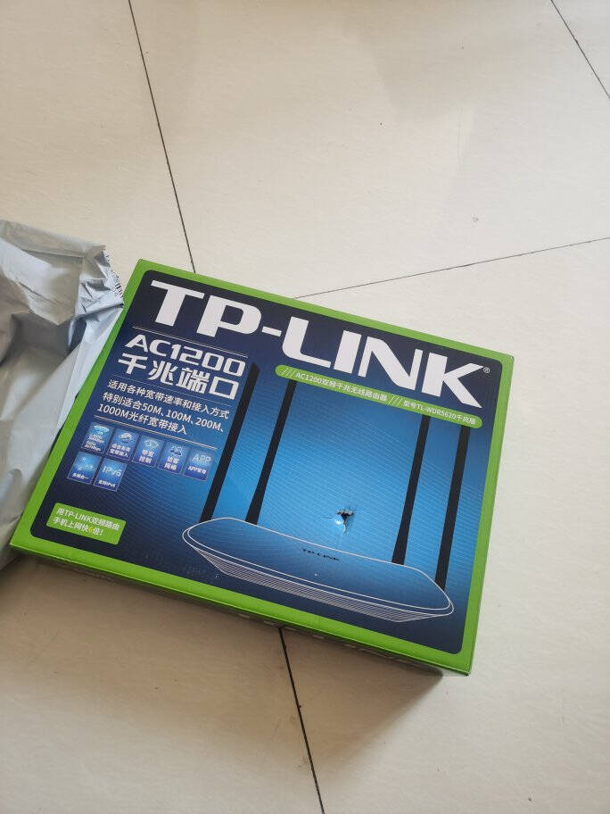 TP-LINKAX3000满血WiFi6千兆无线路由器5G双频游戏路由Mesh3000M无线速率支持双宽带接入XDR3010易展版