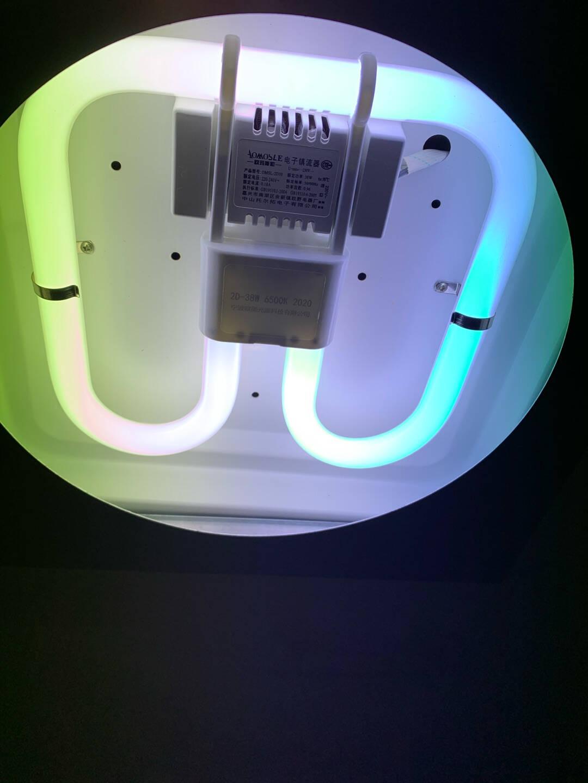 鑫飞悦照明2D灯管蝴蝶型方形四针节能灯管YDW10W21W38W55W吸顶灯三基色蝶形荧光灯管YDW10-2D-10W-白光-110×110mm
