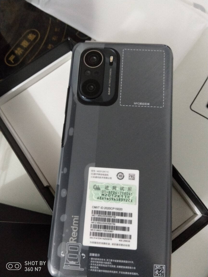 RedmiK40Pro+旗舰骁龙888三星E4旗舰120Hz高刷直屏一亿像素夜景相机杜比全景音33W快充12GB+256GB幻境游戏电竞智能5G手机小米红米