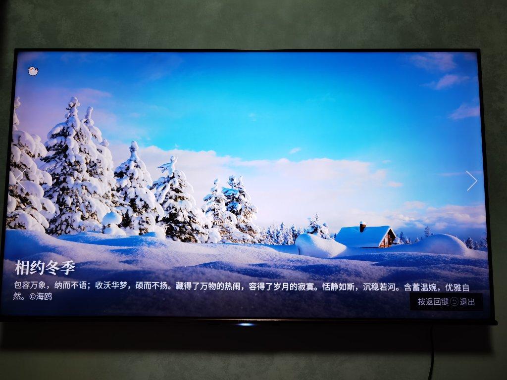 海信ULED超画质量电视,家居高色域好音箱电视体验