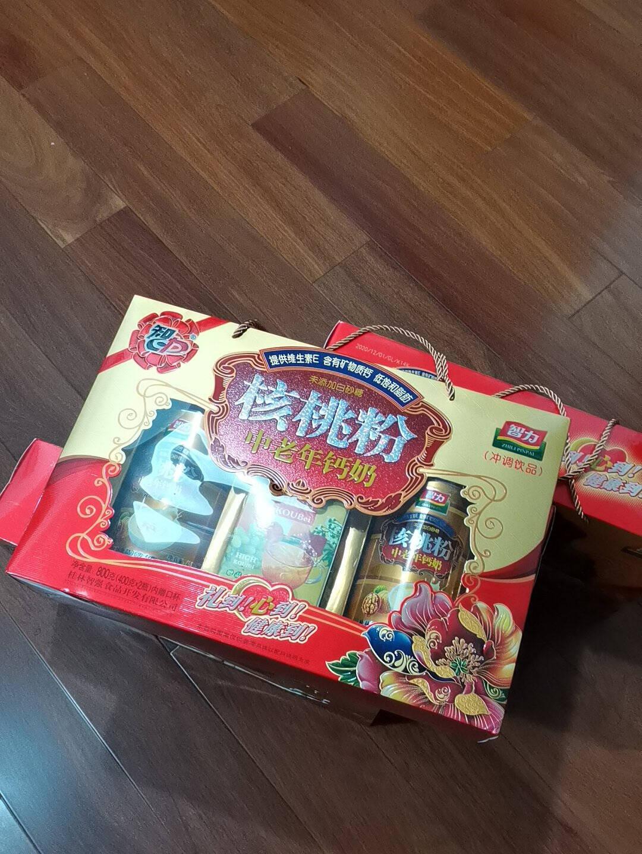 智力中老年钙奶核桃粉礼盒装800g未添加白砂糖