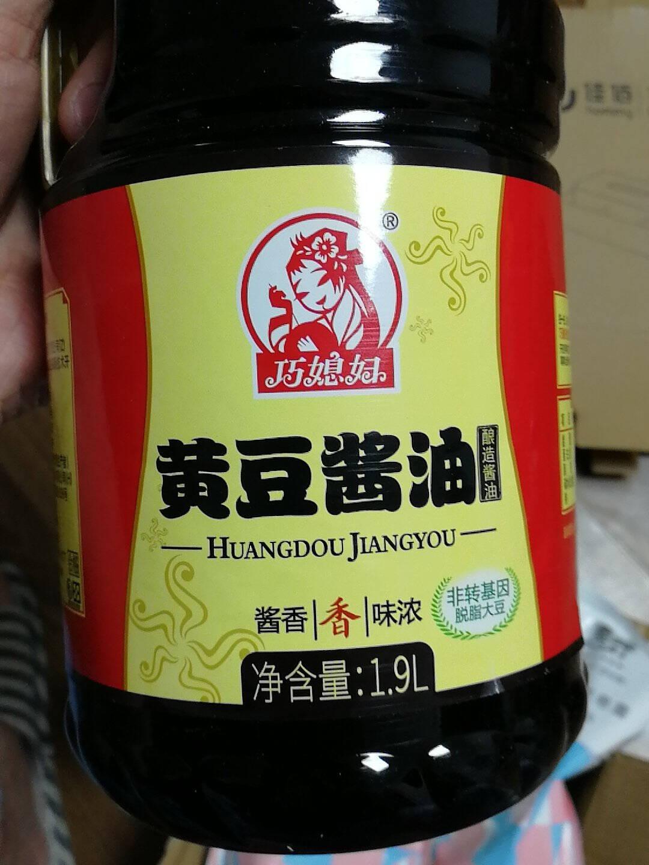 巧媳妇黄豆酱油桶装烹调炒菜卤炖调馅佐餐1.9L