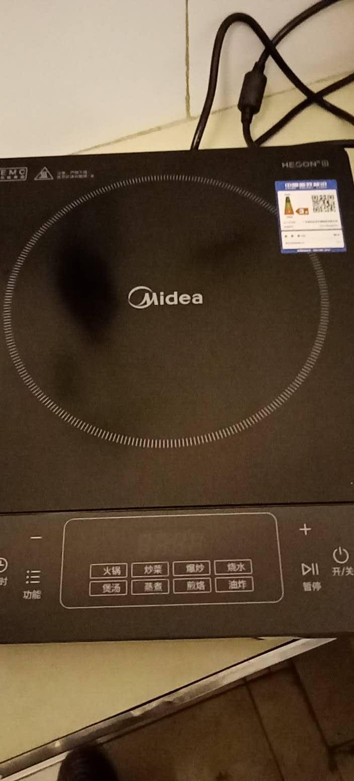 美的(Midea)电磁炉触控面板电池炉家用电磁炉电磁灶套装C21-Simple101(汤锅+炒锅)