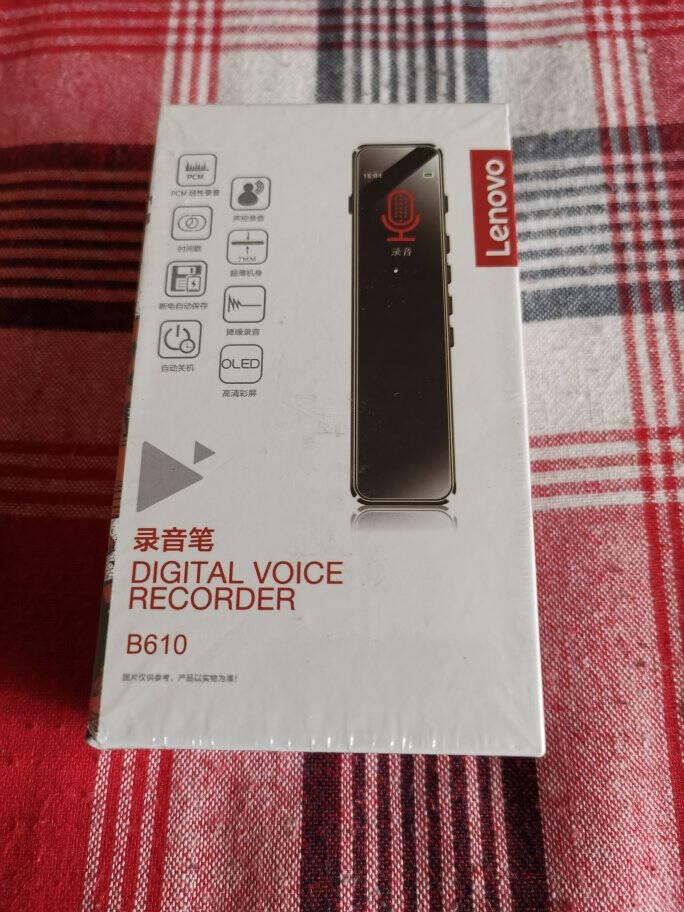 联想(Lenovo)录音笔C216G智能录音器便携式录音笔专业高清降噪迷你小巧声控学习培训商务会议钥匙扣