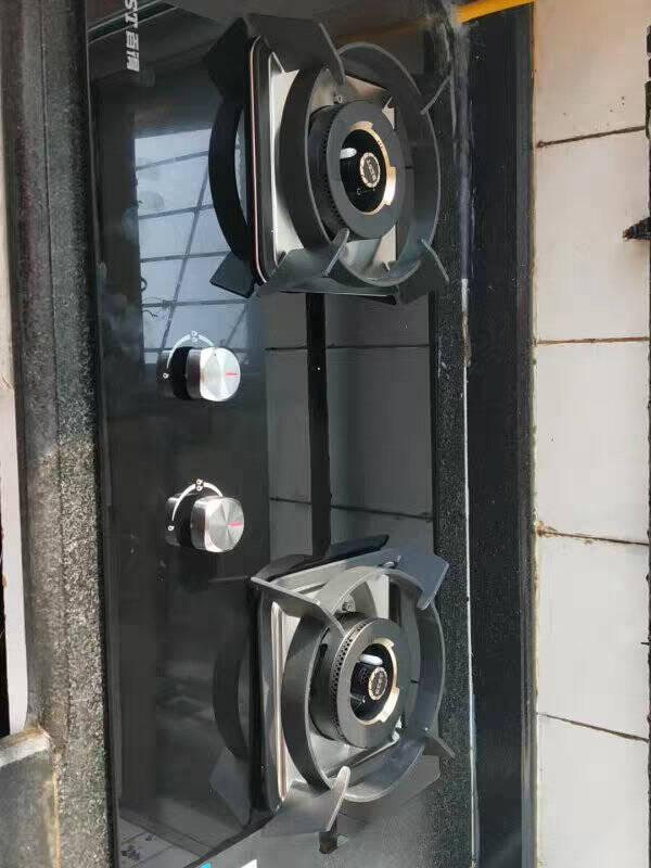 华帝百得(BEST)燃气灶5.2KW全进风猛火台嵌入式两用双灶具天然气灶煤气灶炉QE56天然气