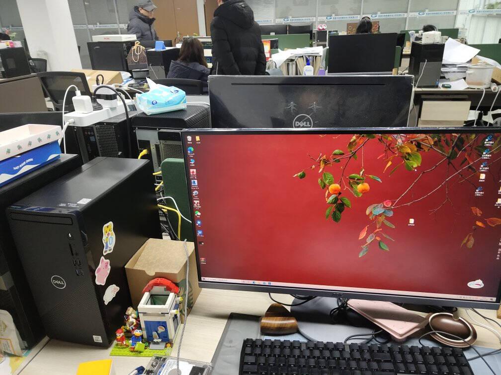 戴尔dell灵越3891游戏台式机电脑主机(11代i5-11400F16G256G1TGTX1650SUPER)+23.8英寸电脑显示器