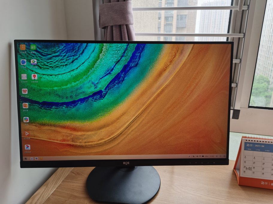 拾光纪桌面智慧屏,可装APP的智能显示器