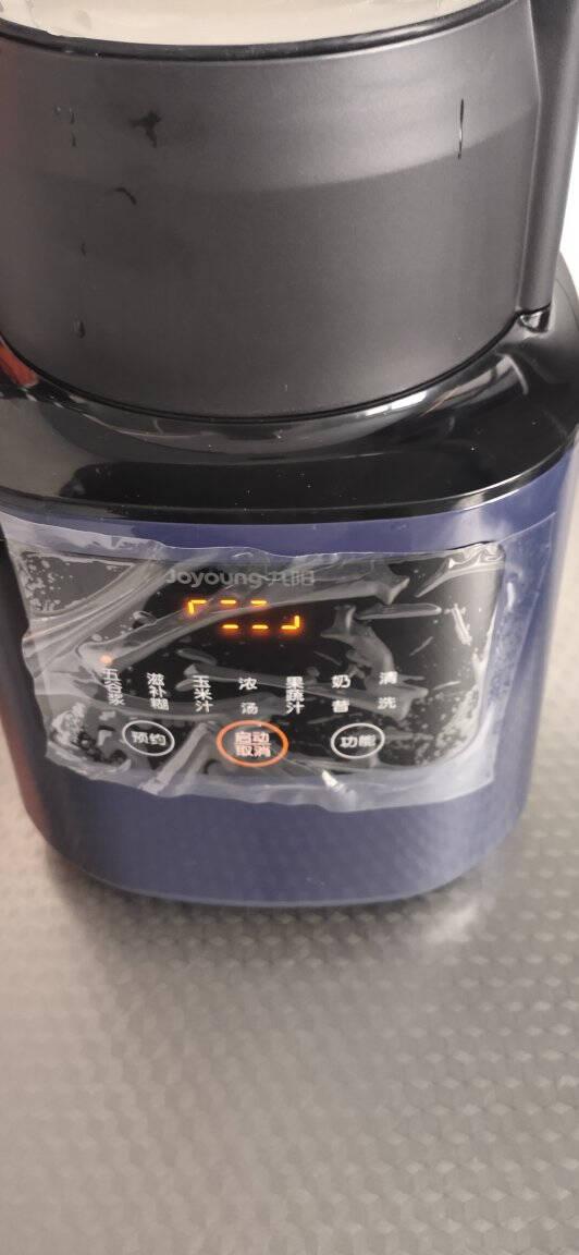 九阳(Joyoung)破壁机多功能家用破壁料理机榨汁机豆浆机绞肉机果汁机搅拌机辅食机L18-Y211