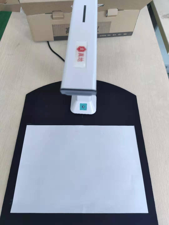 真地Realand高拍仪高清文字识别扫描仪A4幅面800万像素办公家用远程教学网课照片证件扫描存档软垫SM500A4