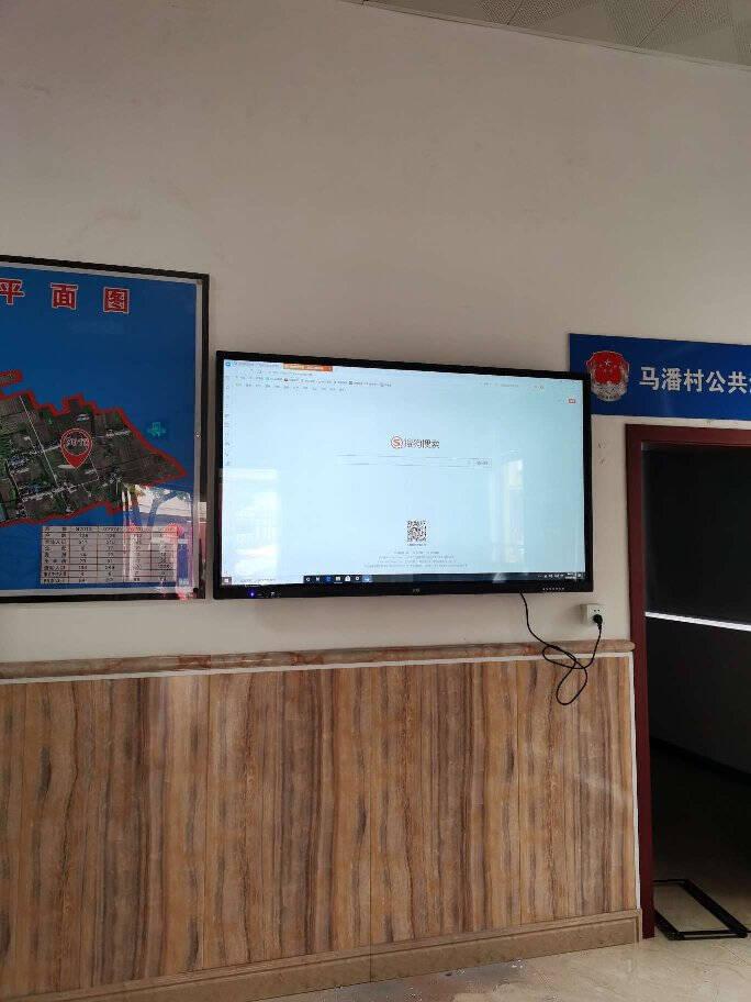 勤冠(QINGUAN)55英寸视频会议平板多媒体教学一体机触控系统设备教学电子白板会议标准版GQ-BH-55H